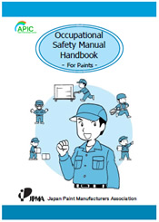 Occupational Safety Manual Handbook